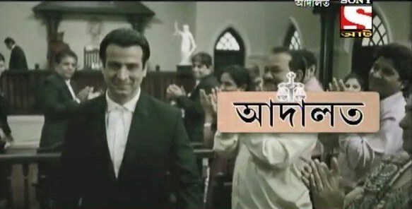 Adaalat 3 (Bengali) Episode 664 & 665 – Bishkanya Part 2 HD