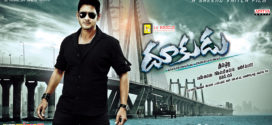 Dookudu (2018) Hindi Dubbed 720p UNCUT BluRay 1.4GB & 350MB ESubs