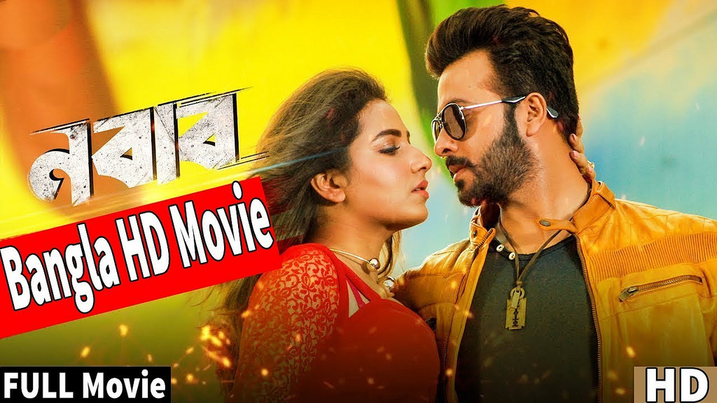 Nabab (2018) Bengali Full Movie 720p HDRip 1.3GB & 350MB MKV *Eid Exclusive*