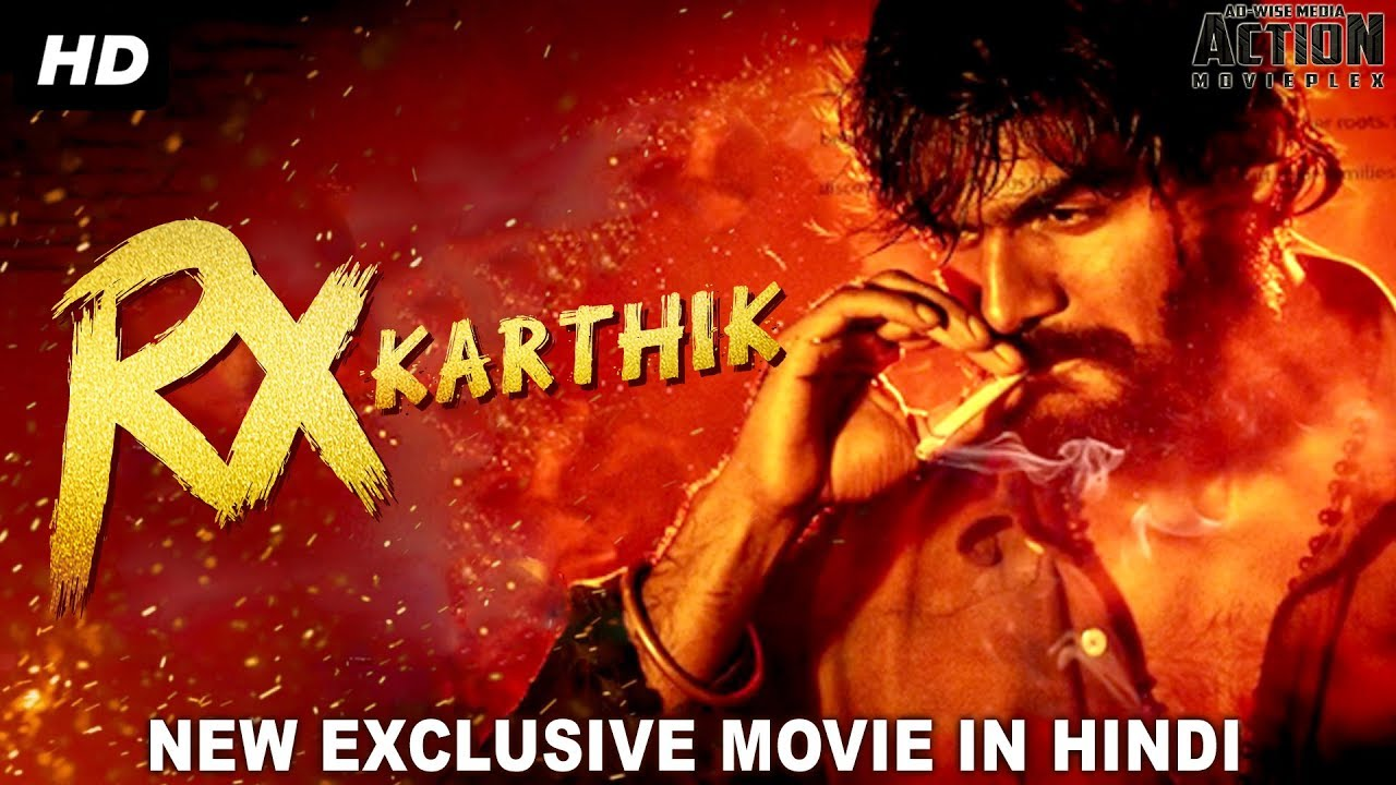 Rx Karthik (Prematho Mee Karthik) 2018 Hindi Dubbed 720p HDRip 700MB MKV