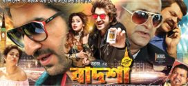 Badsha The Don (2018) Bengali Full Movie 480p HDRip 350MB x264 *100% Orginal*