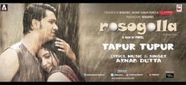 Rosogolla (2019) Bengali Full Movie 720p HDRip 700MB x264 AAC *Exclusive*