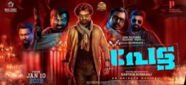 Petta (2019) ORG Hindi Dubbed Movie 720p HDRip 700MB ESub Download