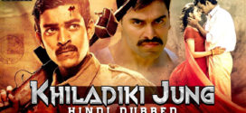 Khiladiki Jung (Kanche) 2019 Hindi Dubbed 720p HDRip 700MB ESubs Download