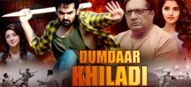 Dumdaar Khiladi (Hello Guru Prema Kosame) 2019 Hindi Dubbed 720p HDRip 700MB x264 ESubs
