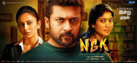 NGK 2019 Tamil Full Movie 720p HDRip 1.2GB & 350MB x264 ESub
