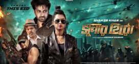 Super Hero (2019) Bangla Full Movie 720p ORG HDRip 700MB x264 *Exclusive*