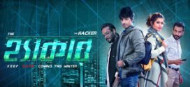 The Hacker (2019) Bengali Full Movie 720p HDRip 700MB x264 AAC *Exclusive*