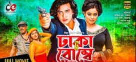Dhaka To Bombay 2019 Bangla Full Movie 720p UNCUT BluRay 700MB x264
