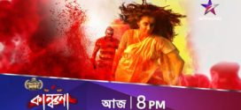 Kanchana 2019 Bangla Dubbed Full Movie 720p HDTVRip 700MB x264
