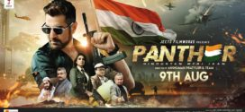 Penthar 2019 Bengali Full Movie 720p HDRip 700MB *Exclusive*