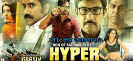 Hyper 2019 Bangla Dubbed Full Movie 480p HDTVRip 350MB MKV
