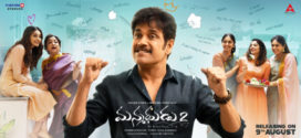 Manmadhudu 2 2019 Telugu Movie 720p HDRip 700MB MKV ESub Download