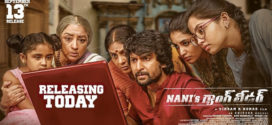 Nani's Gang Leader 2019 Telugu Movie 720p DVDScr 700MB x264