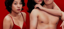 18+ Swapping Two Girls 2020 Korean Full Hot Movie 720p HDRip 700MB x264 AAC