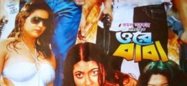 Ore Baba 2020 Bangla Hot Movie 720p HDRip 700MB MKV
