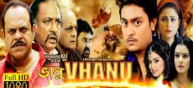 Vhanu 2020 Bengali Full Movie 720p HDRip 700MB MKV
