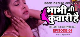 18+ Bhabhi Ji Kuwari Hai 2021 S01E04 Boommovies Hindi Web Series 720p HDRip 150MB x264 AAC