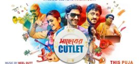 Saheber Cutlet 2021 Bengali Full Movie 720p ZEE5 HDRip ESubs 1GB Download
