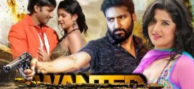 Wanted 2021 Bengali Dubbed Full Movie 720p HDRip 600MB x264 AAC