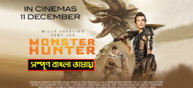 Monster Hunter 2021 Bangla Dubbed Movie 720p HDTV 1GB Download *Exclusive*